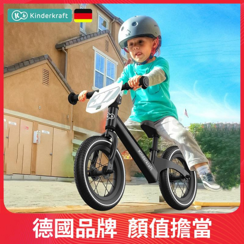 德國 Kinderkraft PALLY 免安裝兒童平衡車 [3色]