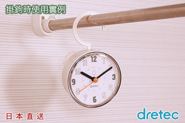 日本DRETEC浴室防水鐘 (粉紅色/吸盤/掛鉤/座檯)