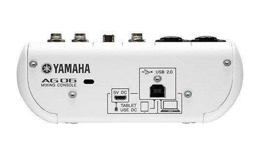 Yamaha 6-CH Mixer & USB Audio Interface AG06 (香港行貨 全港免運)