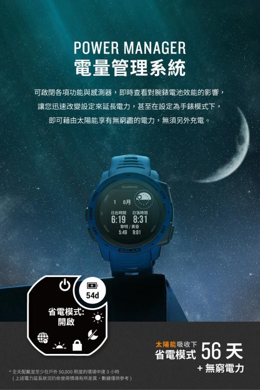 GARMIN INSTINCT Solar 太陽能 GPS 智慧腕錶😍