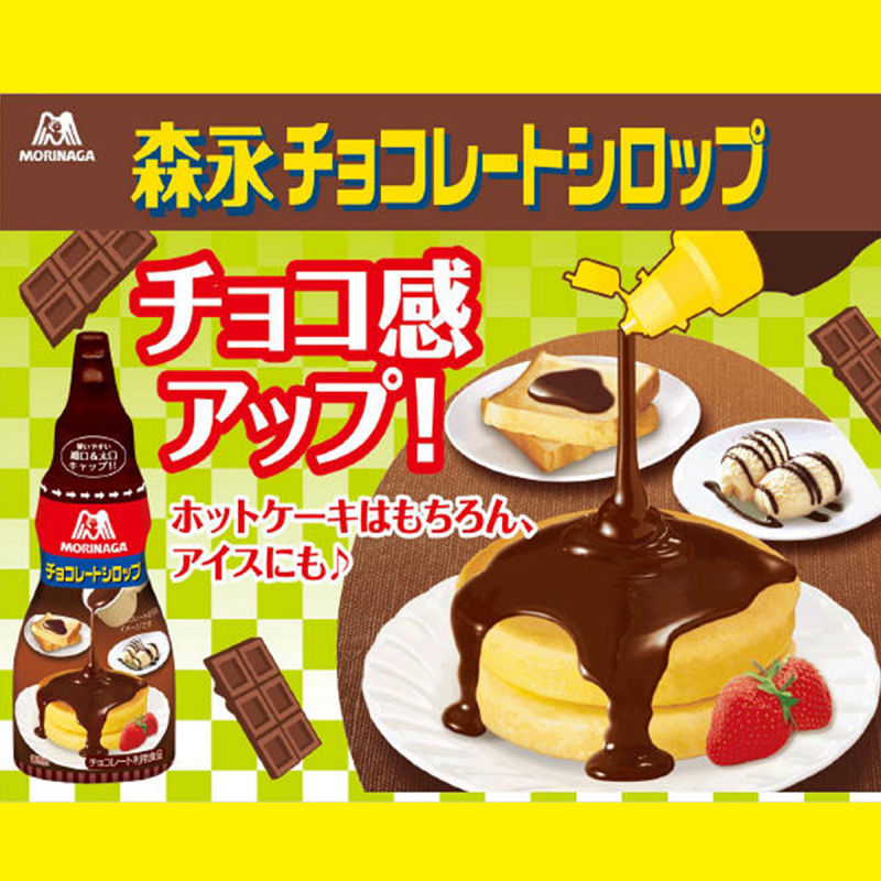 日版 森永 班戟熱香餅 朱古力糖漿 200ml【市集世界 - 日本市集】