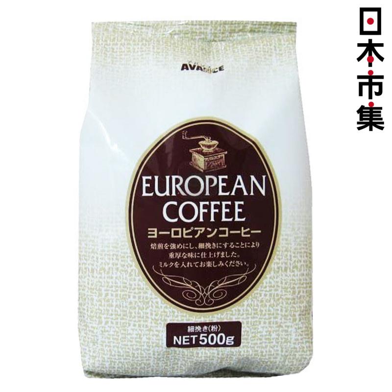 日版 國太樓Avance 歐陸式咖啡粉 500g【市集世界 - 日本市集】