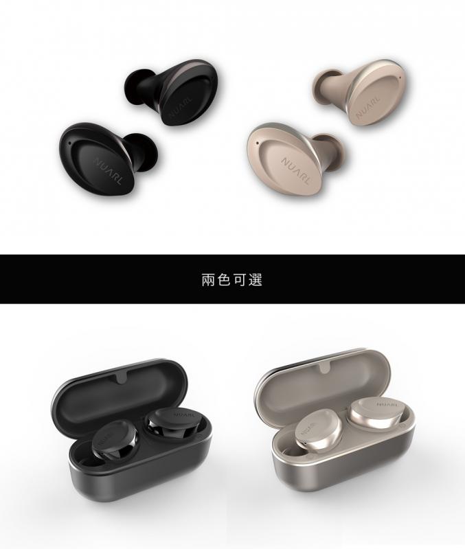 NUARL N6 Mini 真無線藍牙耳機 [2色]
