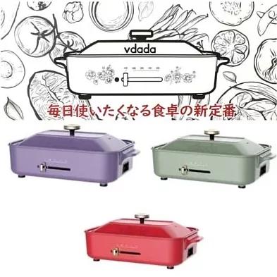 Vdada 多功能電熱鍋 VD-1200H