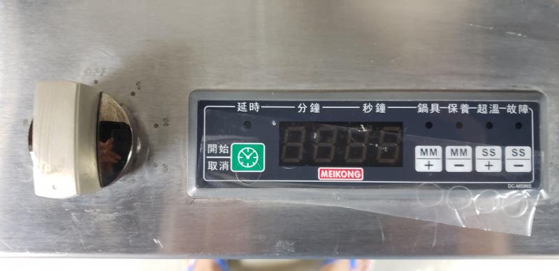 座枱式二合一多功能爐及小炒爐