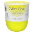 Cyber Clean 黏土清潔滅菌膠杯裝 160g