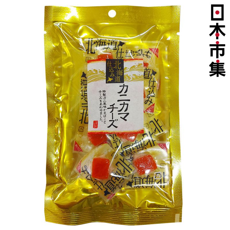 日本【山榮食品】北海道 獨立包裝 一口芝士蟹柳 48g【市集世界 - 日本市集】