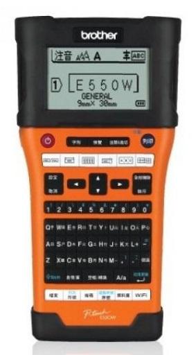 【優惠中】Brother PTE550WVPHK 工程標籤機 (中文版) (22-18-9551) *買機送TZeSL251標籤帶乙盒*