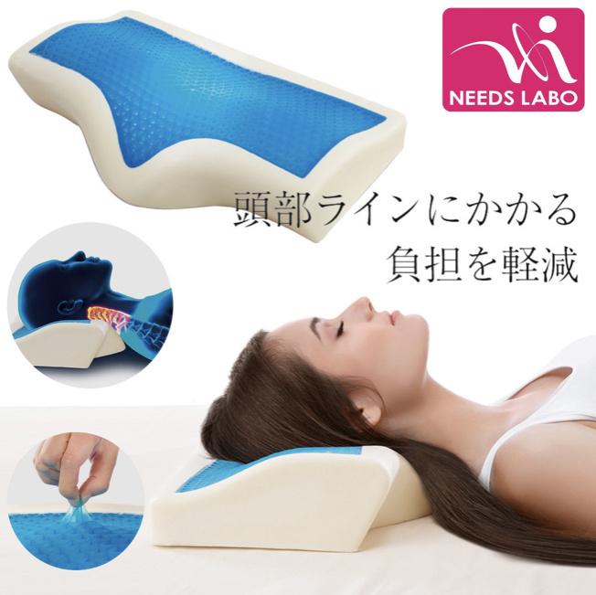 NEEDS LABO - 3D 人體工學記憶棉減壓止鼾枕頭