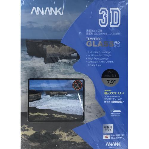 ANANK - 日本 3D抗衝擊 9H 防偷窺玻璃貼 (全屏黑邊) For iPad Mini 4 / Mini 5 7.9吋