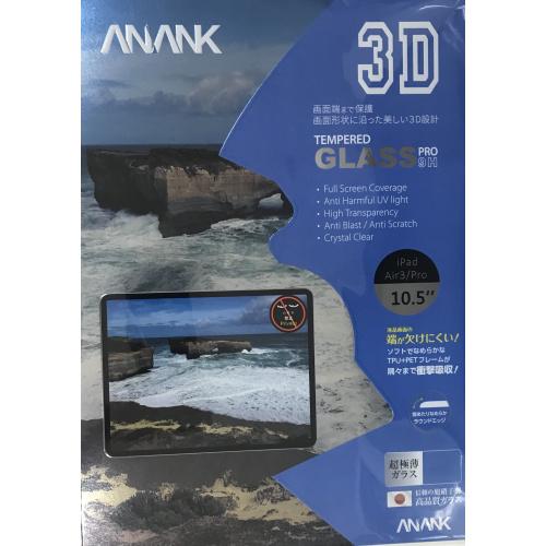 ANANK - 日本 3D抗衝擊 9H 防偷窺玻璃貼 (全屏黑邊) For iPad 10.5 10.5吋