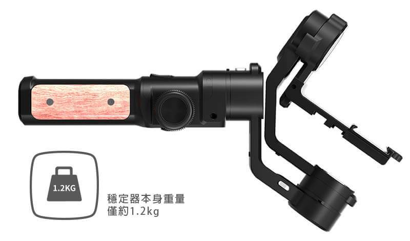 Feiyu Tech 飛宇 專業版手持三軸 穩定器 AK2000S(不含相機)-承重2.2kg📹📷