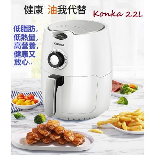 KONKA康佳 KGKZ-2202WE 2.2L 多功能空氣炸鍋