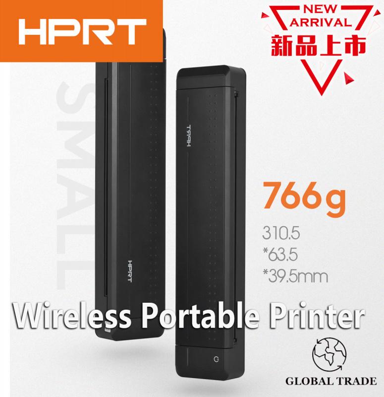HPRT Wireless Portable Printer A4隨身無線打印機