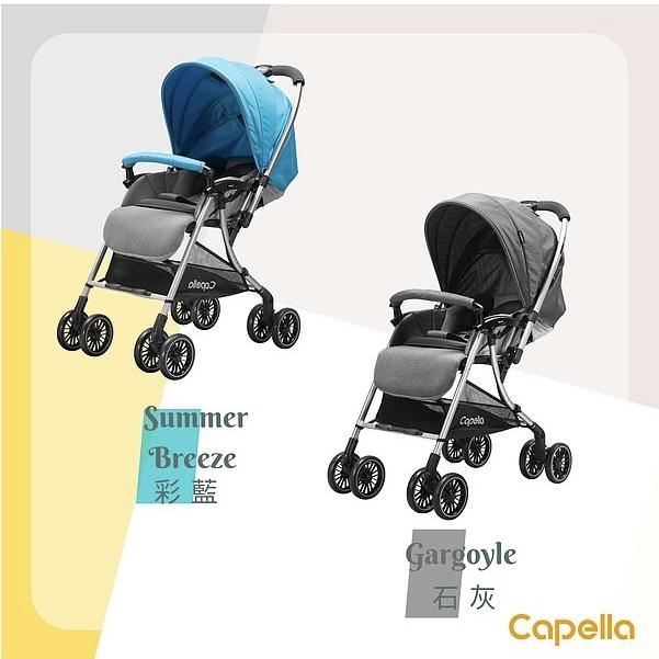 韓國CAPELLA Coozy 全自動四輪轉向雙向嬰兒手推車