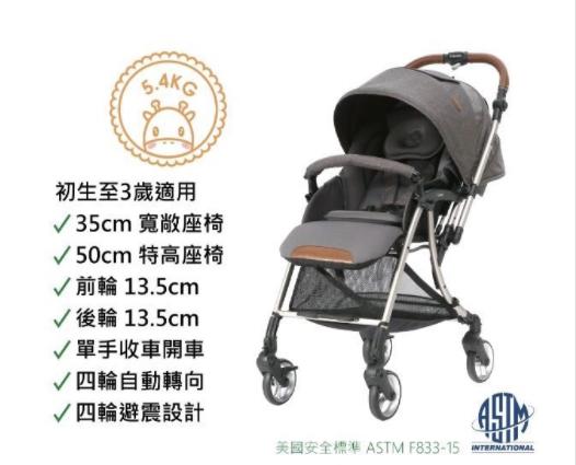 韓國Capella freemove 全功能型嬰兒車
