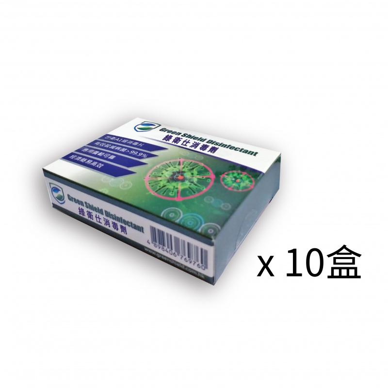 綠衛仕消毒劑 [二氧化氯消毒錠, ClO2] (50粒裝) **香港限定** (48-02-5000)