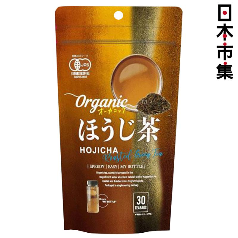 日本 有機鹿兒島焙茶 水出冷泡冰茶 60g (30包)【市集世界 - 日本市集】