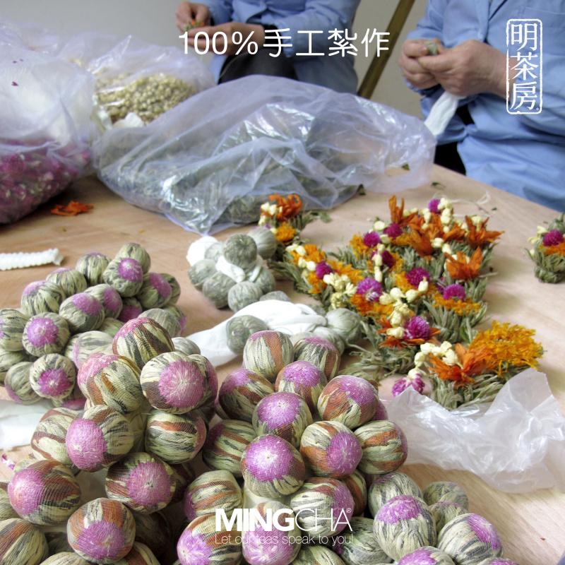 明茶房 - 茉莉仙桃