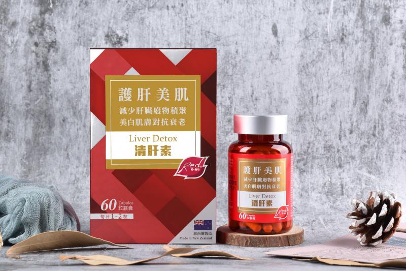 紅健坊 - 清肝素 (60粒)