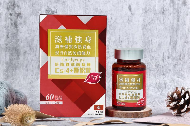紅健坊 - Cs4 +姬松茸 (60粒)