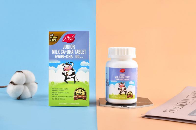 紅健坊 - 兒童鈣 + DHA (60粒)
