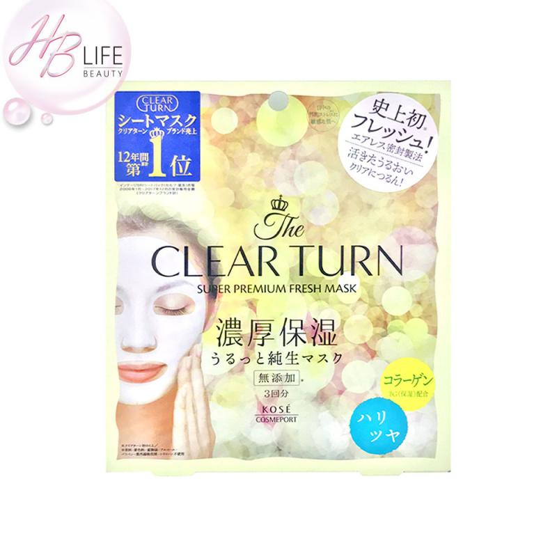 Clear Turn 濃厚保濕清新黃盒系列 – 緊緻提拉 (3枚)