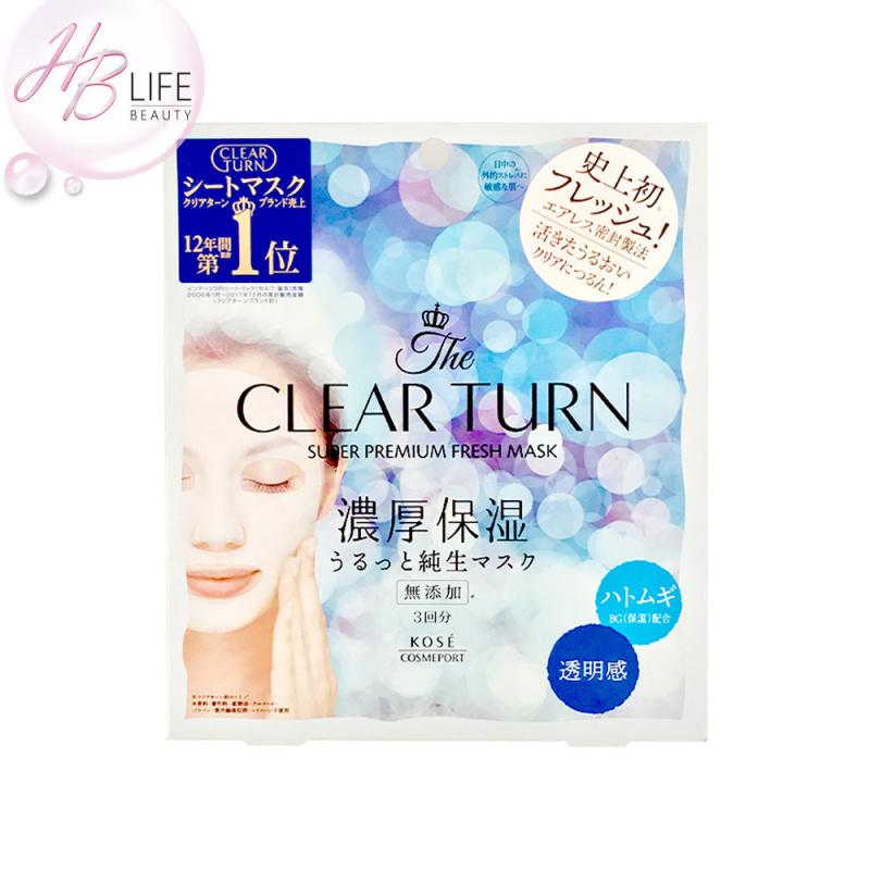 Clear Turn 濃厚保濕清新藍盒系列 – 亮白抗氧 (3枚)