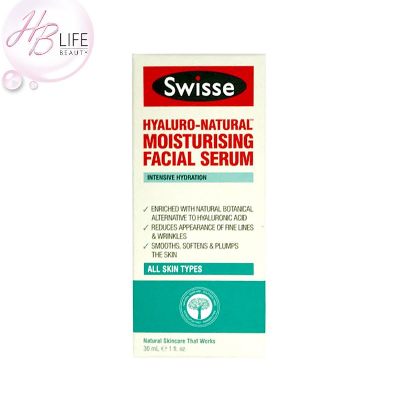 Swisse 天然玻尿酸強效保濕面部精華 (30ml)