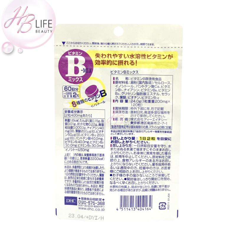 DHC 維他命B複合維生素60日份 (120粒)