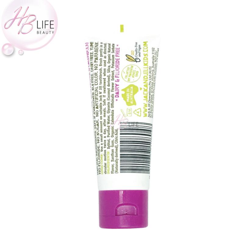 Jack n' Jilll 兒童天然牙膏 -紫蓋漿果奶油 (50克)