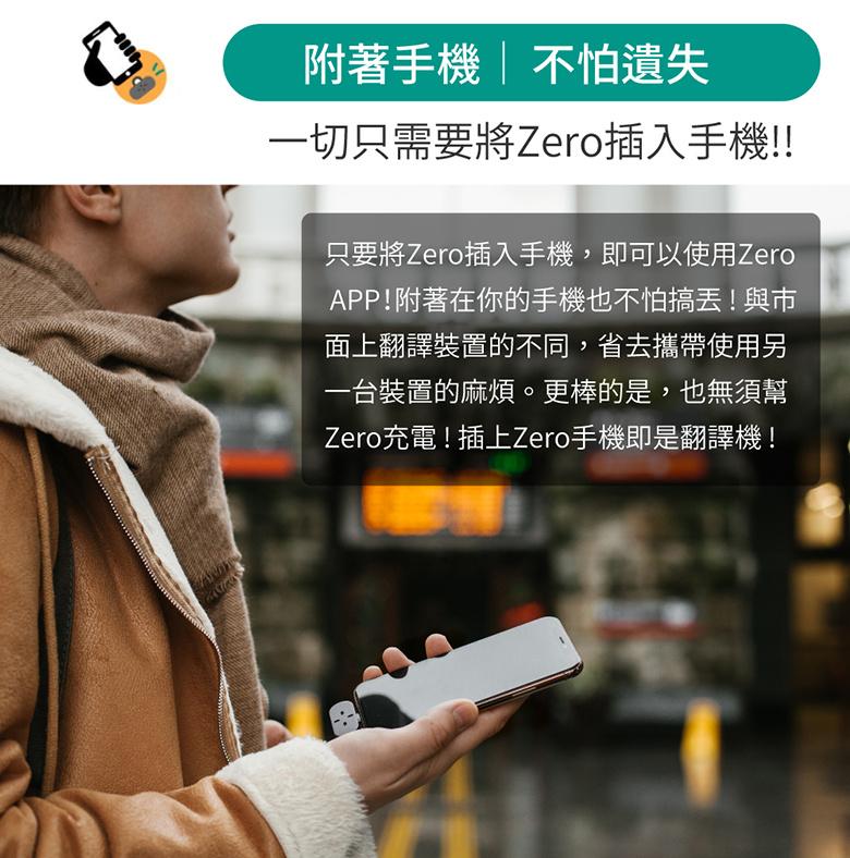 Timekettle ZERO 便攜式迷你翻譯機💬 📢📢