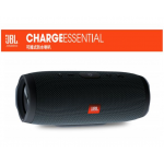 JBL Charge (特別版) Essential Bluetooth Speaker便攜防水藍牙喇叭 [IPX7]