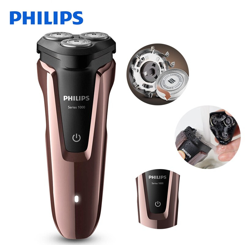 Philips S1060 玫瑰金 旋轉式三刀頭 充電式剃鬚刀 全身水洗