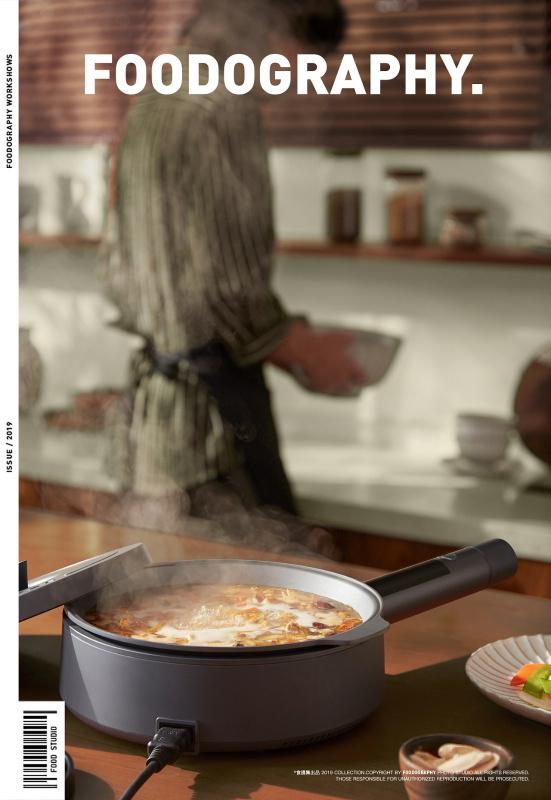 Moido 多功能料理鍋 輕油少煙 一機多用 M10🍳🥘