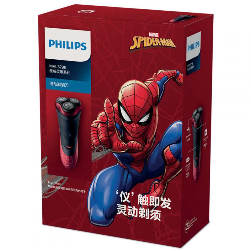 Philips Marvel Speical Edition 電動鬚刨 蜘蛛俠版 MVL3798