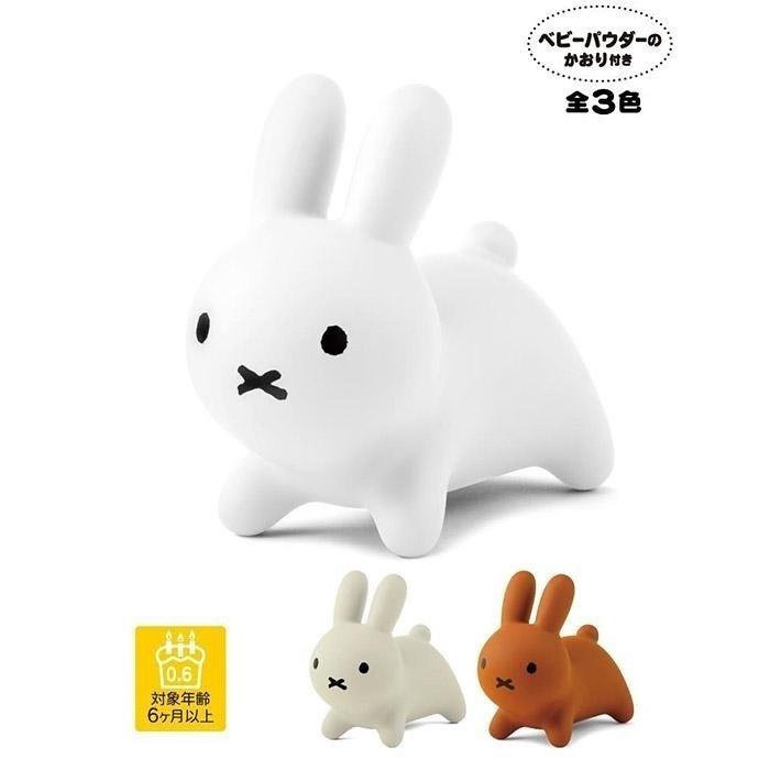 Bruna Bonbon MIffy Mini 玩具