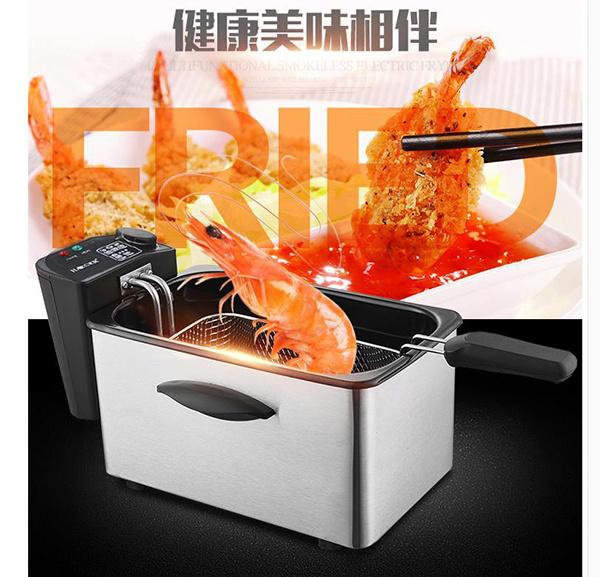 TSK HAEGER 家用恆溫電煮鍋薯條油炸鍋