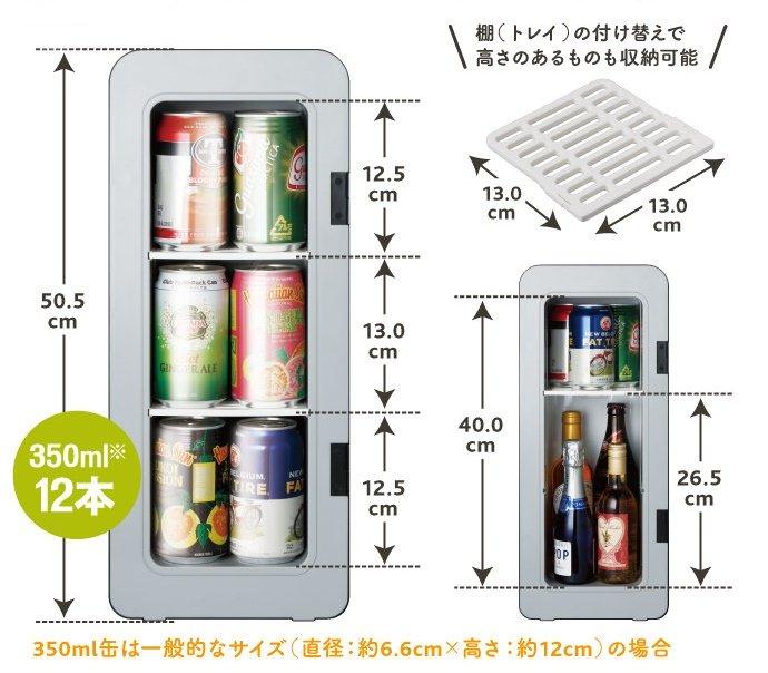 日本 Récolte 迷你保冷箱🥳🥳