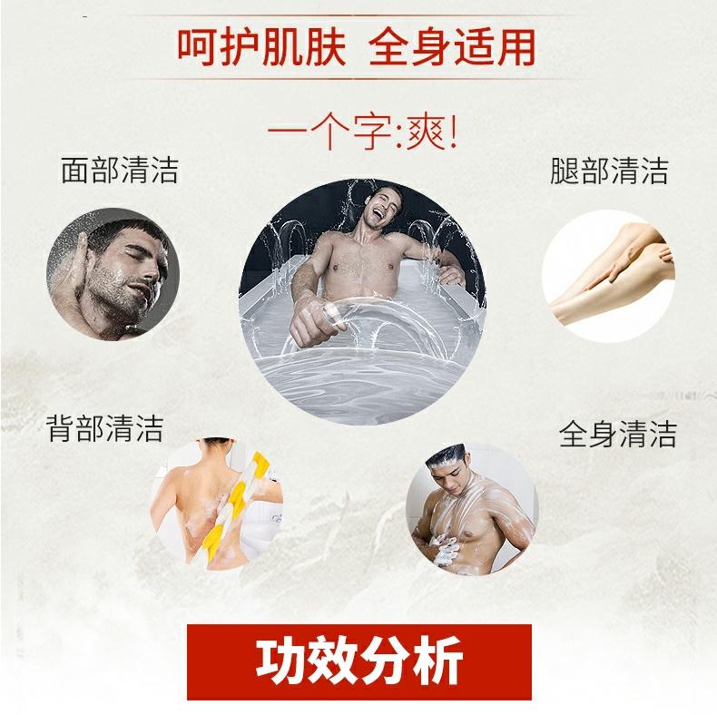 2件裝上海硫磺皂上海藥皂洗手洗澡香皂沖涼面部祛痘洗臉皂除蟎蟲硫黃皂中國名牌老牌國貨