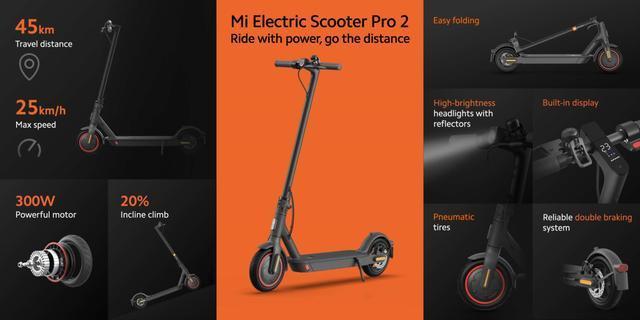 小米電動滑板車Pro2