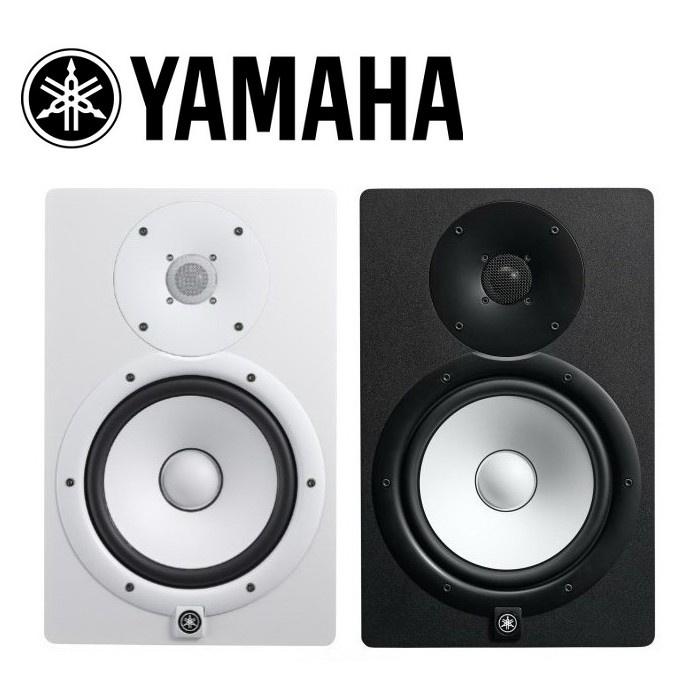 YAMAHA HS5 主動式錄音室監聽喇叭🎼