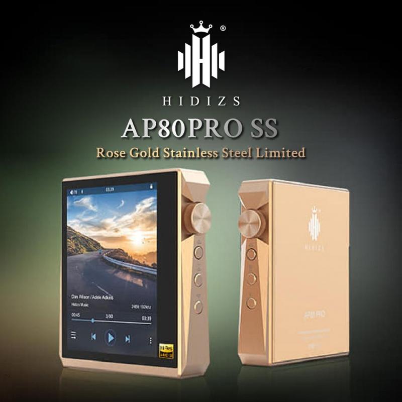 【香港行貨】Hidizs AP80 PRO SS Rose Gold Limited Edition 不銹鋼版