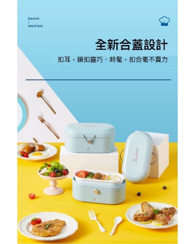 【免注水加熱】JazzPuss 便攜式 #電熱飯盒 陶瓷內膽 一沖就乾淨🍱