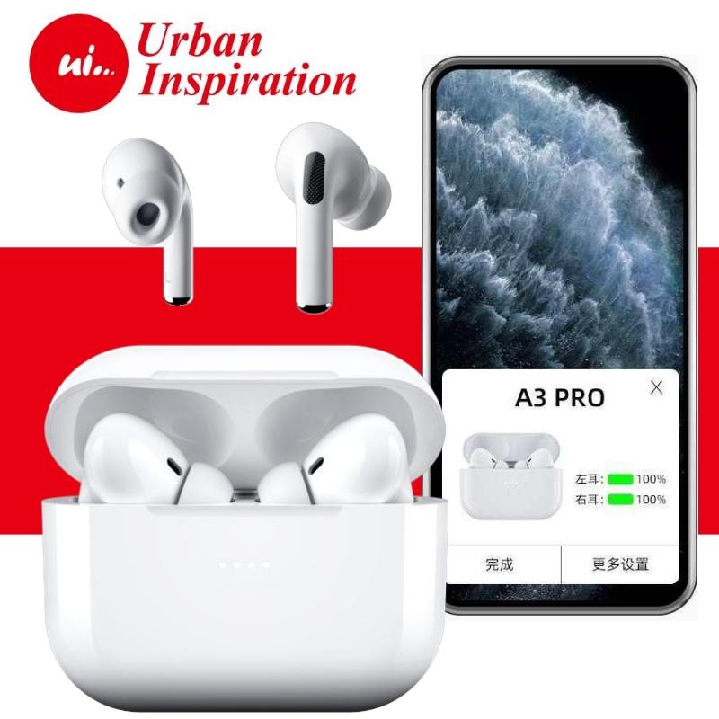 Urban Inspiration 藍牙5.1 真無線藍牙耳機