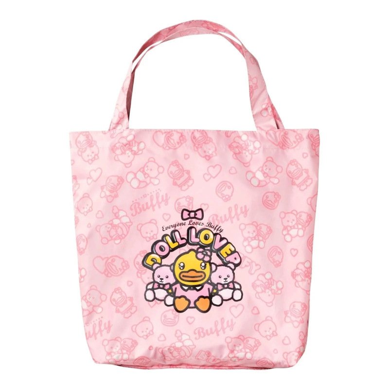防UV摺疊傘連兩用環保袋 - 粉紅