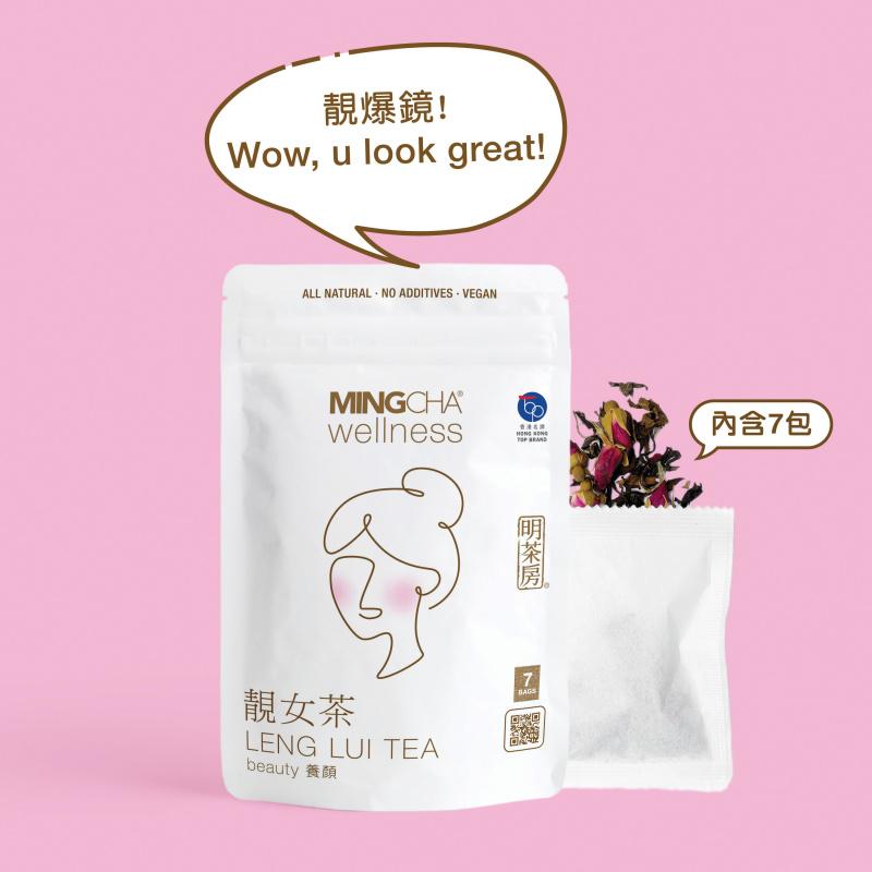 明茶房快靚正系列-靚女茶