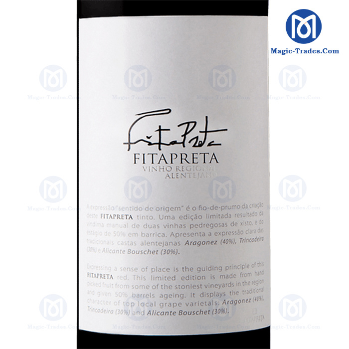 Fitapreta Tinto 2018 Red Wine