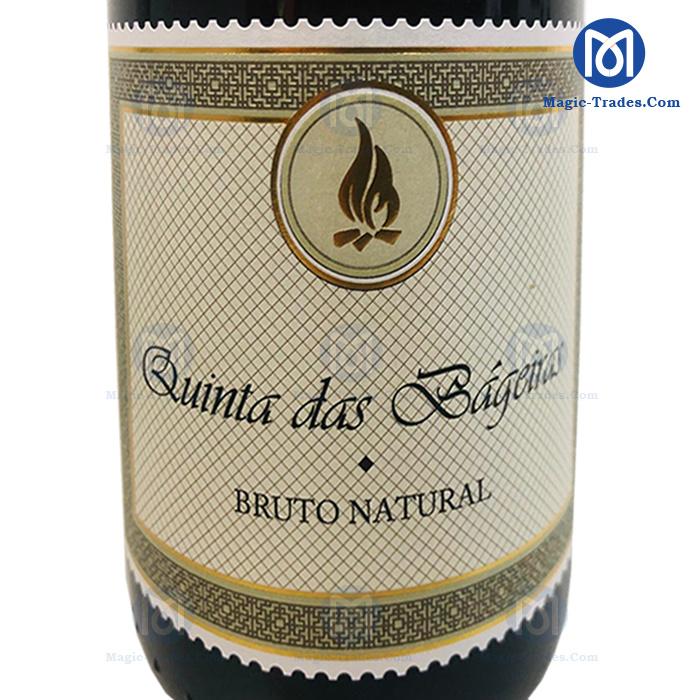 Quinta das Bageiras 2017 Sparkling Wine