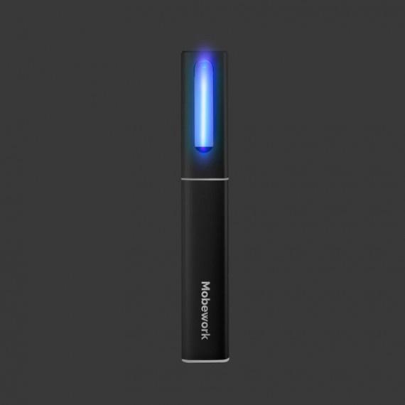 UV 紫外線殺菌筆 - 黑
